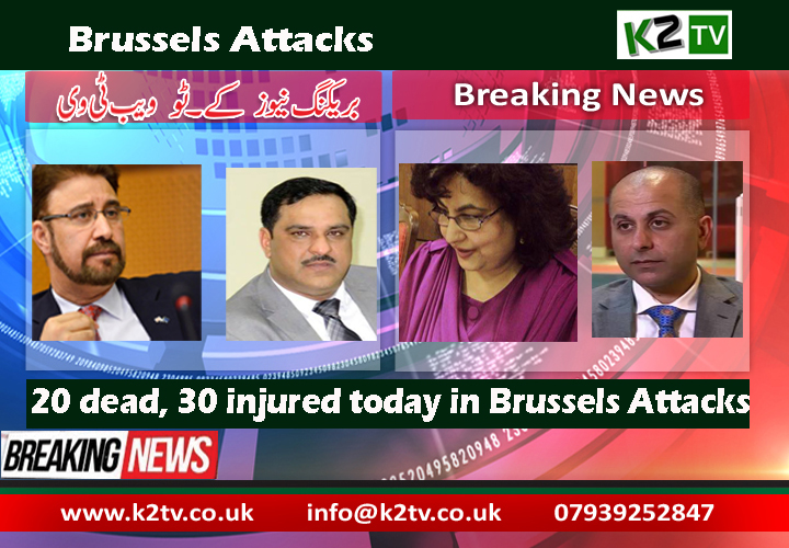 news brussels