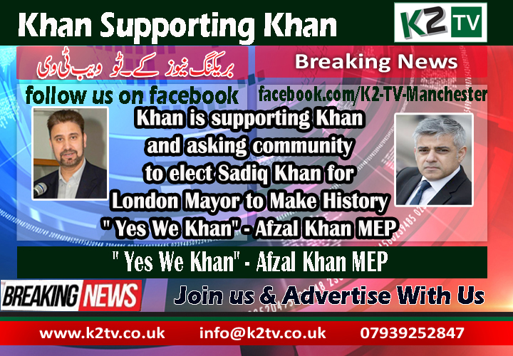 khan is supporting khan