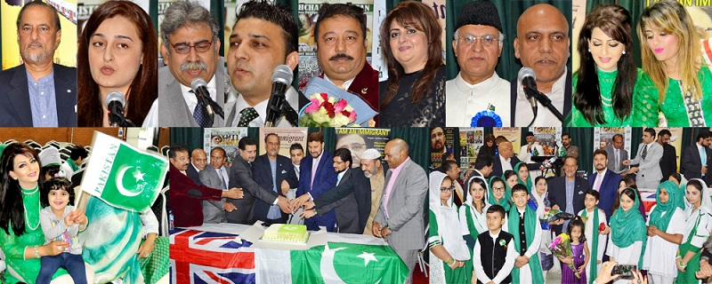 meri-pehchan-pakistan-greater-manchester-uk